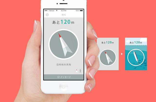 圧倒的アイデア力!現役大学生が選ぶ2017年iPhoneアプリ8選。